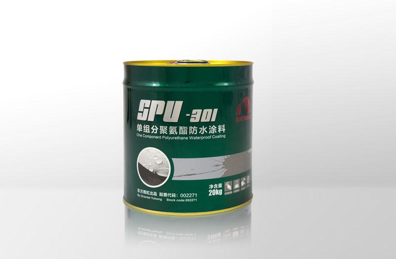 SPU-301单组分聚氨酯必威官网体育登录涂料