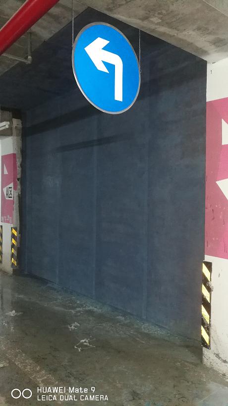 曲江公园某小区地下车库漏水维修